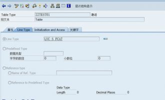 如何创建嵌套动态内表(Nested dynamic internal table)