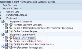 功能位置和设备相关SAP表