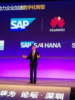 华为与SAP加深大数据、物联网以及云计算等领域合作