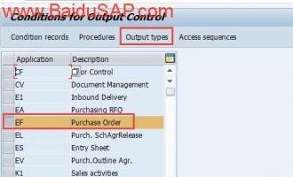 如何查找PO采购订单配置的打印form