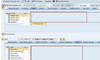 控件开发-创建Text Editor教程