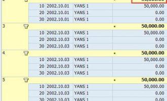 SALV教程12-排序(sort)、小计(subtotal)