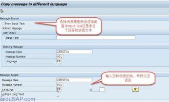 消息类中文本翻译小工具