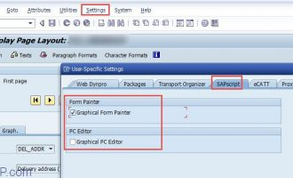 SAP Script上增加工厂代码