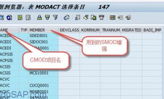 没有CMOD权限下,如何根据cmod项目名查找smod增强