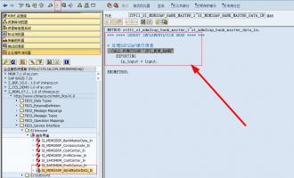 PI开发简单流程