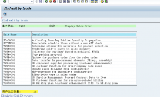通过Tcode查找用户出口程序