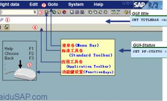 GUI status介绍及创建教程