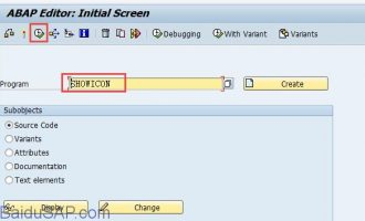 如何查找图标ID(ICON ID)等详细信息