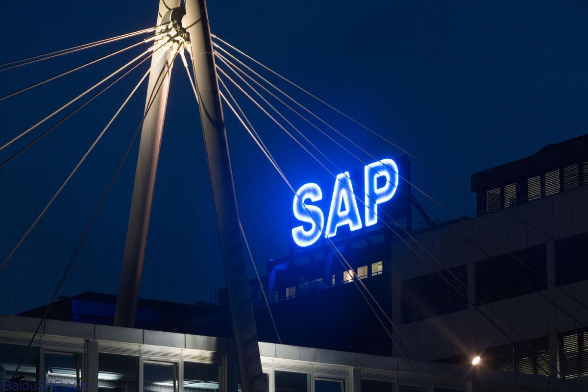 sap-training-chicago