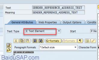 使用smartform模板发送HTML邮件实例教程