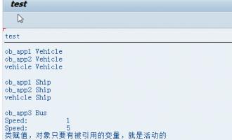 ABAP面向对象(Object Orientation)编程2-类的静态属性