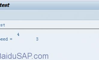 ABAP面向对象(Object Orientation)编程3-类方法传递参数
