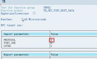 取得SAP服务器主机名(host name)和端口号(port)函数[TH_GET_VIRT_HOST_DATA]