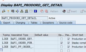 [BAPI]取得生产订单详细信息[BAPI_PRODORD_GET_DETAIL]