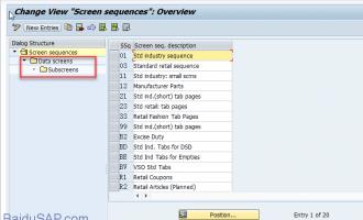 如何创建视图簇(View cluster)-SE54/SM34