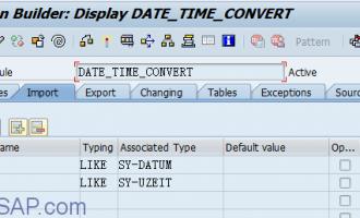 日期时间转换成秒的函数[DATE_TIME_CONVERT]