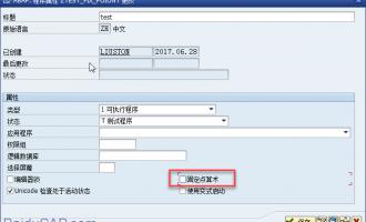 ABAP数值加减乘除计算不正常原因-固定点运算(Fixed point arithmetic)