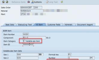 [问题解决]更新订单BOM中的Qty Var-Sz Item字段失败