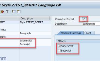 如何在smartform中打印上脚标(superscript)和下脚标(subscript)