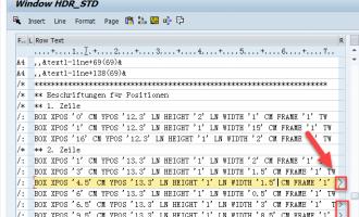 [问题解决]SAPcript 文本行(Text line)过长无法输入