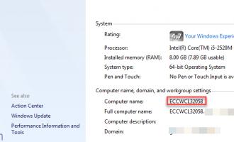 [代码]如何取得计算机名-cl_gui_frontend_services=>get_computer_name