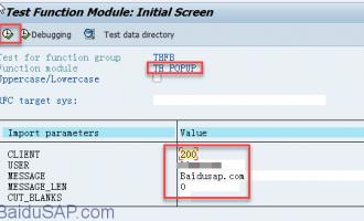 如何给指定用户发送SAP系统消息-TH_POPUP