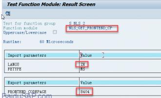 如何根据语言找到对应的code page-[NLS_GET_FRONTEND_CP]
