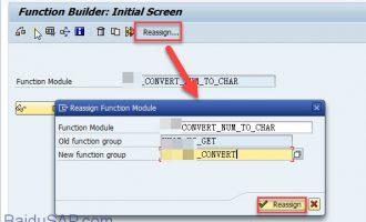 如何更改函数的函数组(function group)