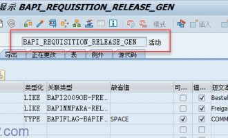 [BAPI]采购申请PR审批-BAPI_REQUISITION_RELEASE_GEN