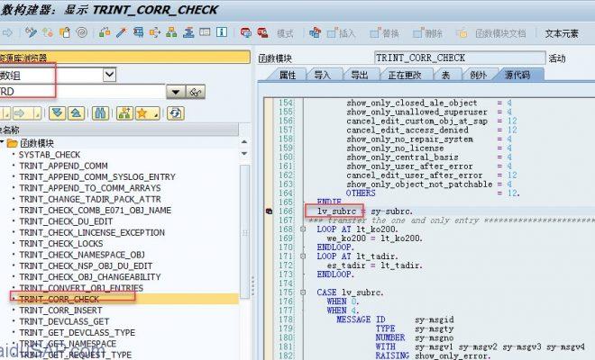 如何在生产机或测试机上直接修改ABAP代码