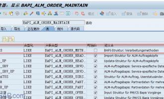[BAPI]如何修改工单状态-BAPI_ALM_ORDER_MAINTAIN