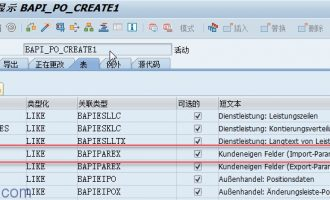 如何使用类CL_ABAP_CONTAINER_UTILITIES读取、写入EXTENSIONIN