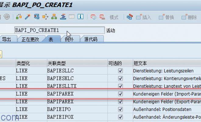 如何使用类CL_ABAP_CONTAINER_UTILITIES读取、写入EXTENSIONIN
