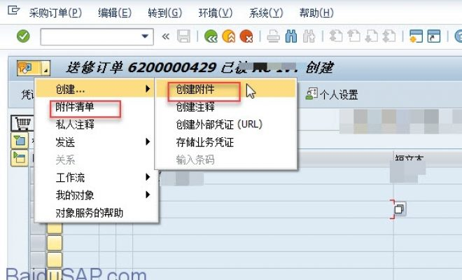读取采购订单附件(GOS)-[BDS_GOS_CONNECTIONS_GET/SO_DOCUMENT_READ_API1]