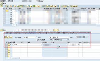 采购申请科目分配校验增强-MEREQ001-EXIT_SAPLMEREQ_010