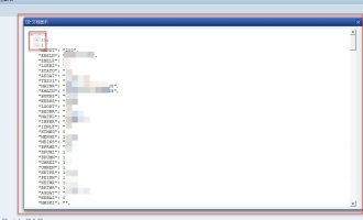 如何将JSON转换为HTML格式并显示