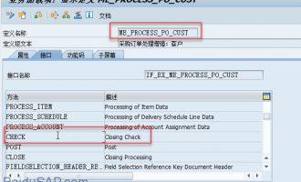 [问题解决]使用mpur_message_forced时,校验消息添加到错误的采购订单行项目上