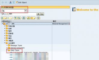 一种内表转XML的方法step by step