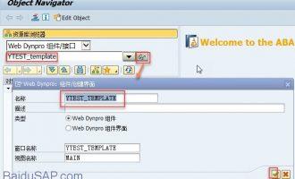 Webdynpro中实现Excel模板下载功能