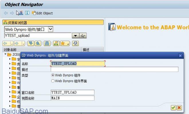 Webdynpro中Excel文件上载功能完美实例-CL_FDT_XL_SPREADSHEET