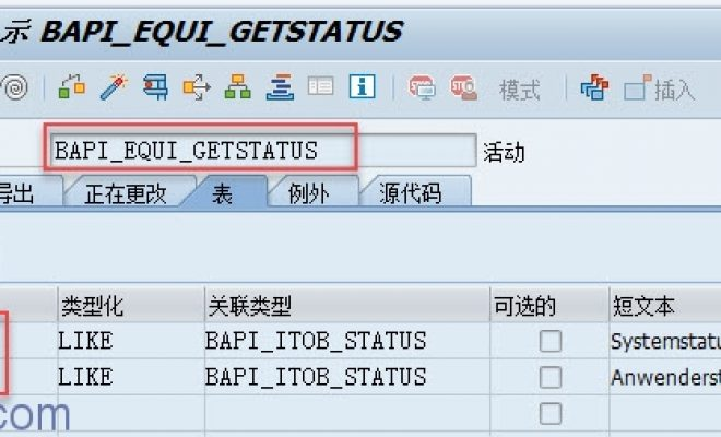 [BAPI]读取设备用户状态和系统状态-BAPI_EQUI_GETSTATUS