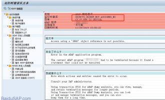 [问题解决]cl_spreadsheet->select_sheet dump