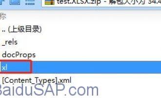使用Open dataset从SAP application 服务器上下载excel文件