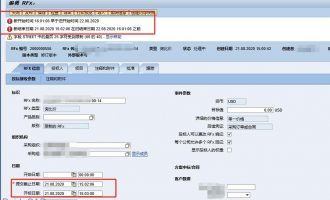 如何修改RFX询比价开标日期(openning date)