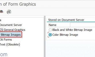 如何上载PNG图片到SAP系统内