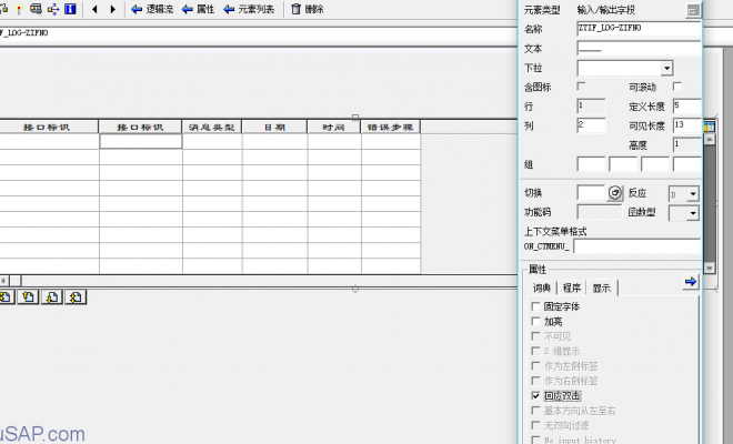 自建屏幕字段双击功能