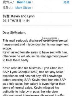 世界500强SAP中国部门主管被爆潜规则多名女员工