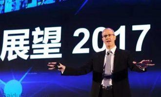 SAP发布新年战略 锁定发展中小企业客户