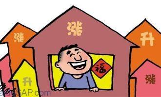 财上海经典语录—京沪永远涨,一个字印!